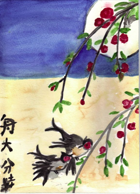 Aquarelle Japonnaise -