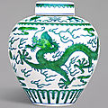 A green-enamelled 'dragon' jar and cover, qianlong seal mark and period (1736-1795)