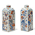 A pair of chinese imari square vases and covers, 17th century