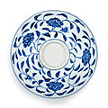 A fine and extremely rare blue and whiteconical 'rose' bowl, ming dynasty, yongle period (1403-1424)