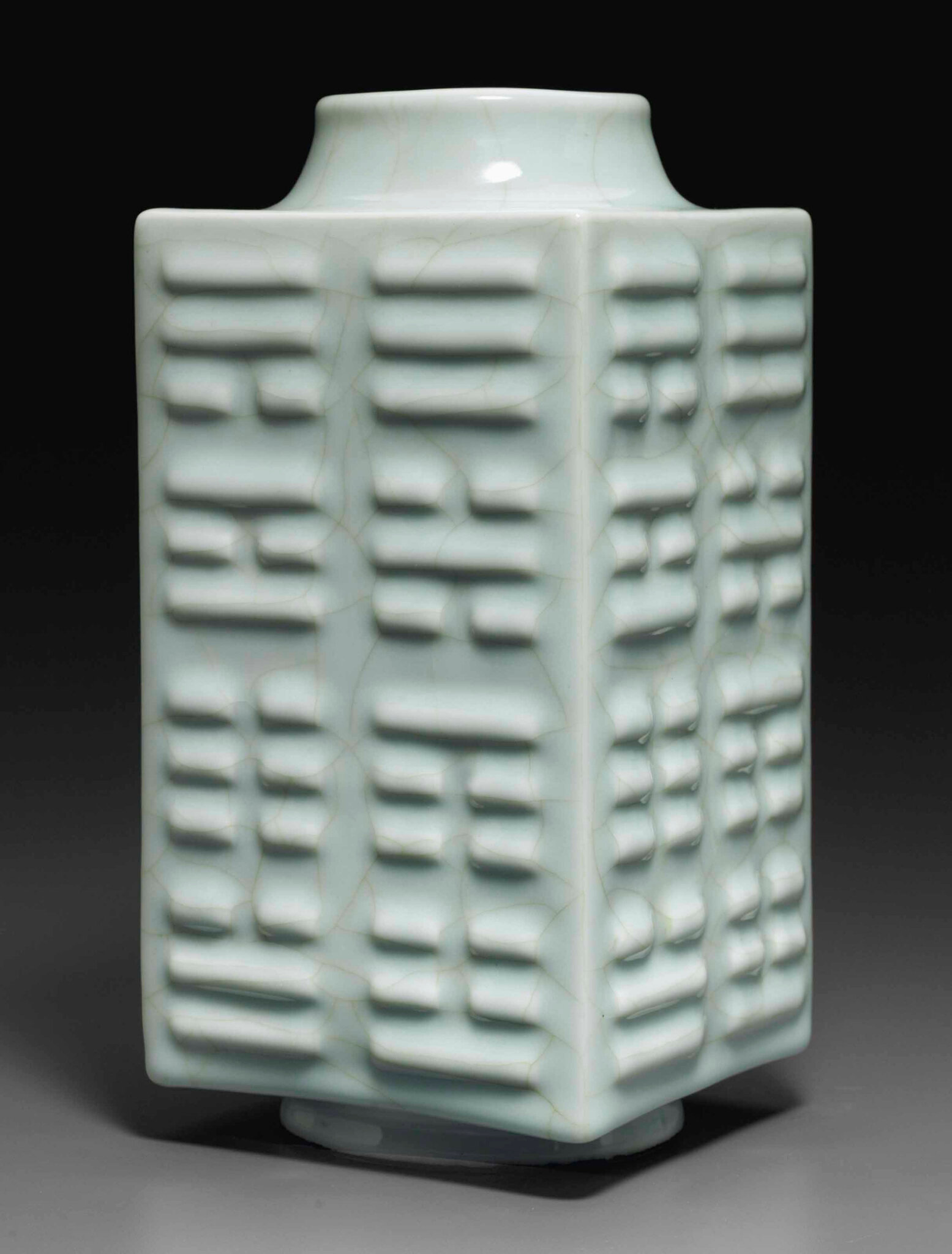 A Guan-type cong-form vase, Guangxu six-character mark in underglaze blue and of the period (1875-1908)