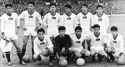 1966 Corée du Nord FIFA