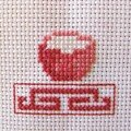 Broderie et applications