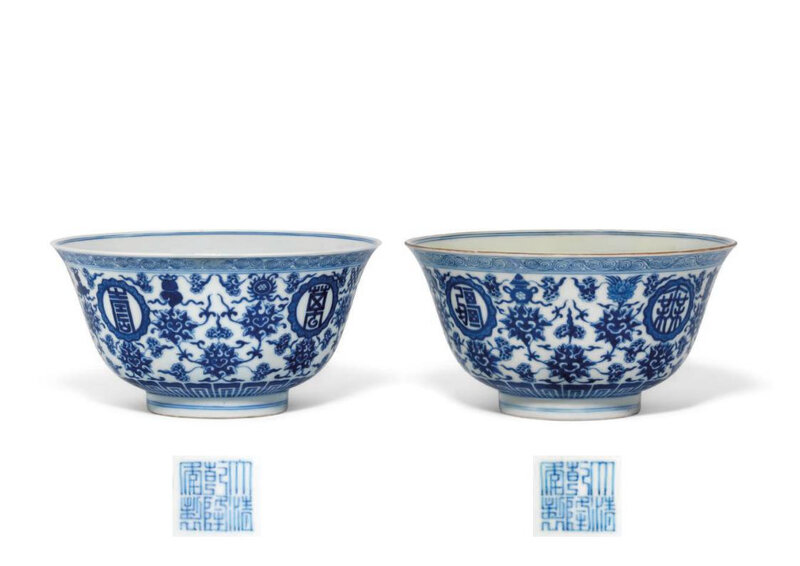 A pair of blue and white 'Birthday' bowls, Qianlong six-character seal marks in underglaze blue and of the period (1736-1795)