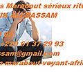 Retour d'affection: le rituel d'affection du medium voyant marabout africain skeik ali bassam