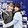 Photos & vidéos twitter : ( [account @yua_mikami] - |2018.02.24 - 07h23| yua mikami & marina shiraishi )