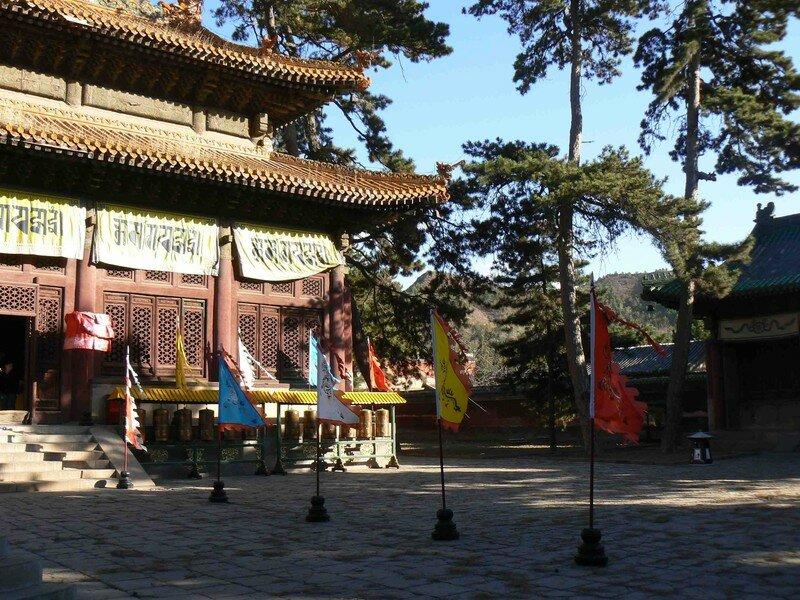 Première porte du Pule Temple - Chengde