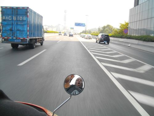 Moto 045
