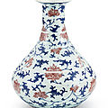 A copper-red and underglaze-blue vase, qing dynasty, late 18th – early 19th century