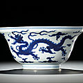 A fine blue and white 'dragon' bowl, mark and period of yongzheng (1723-1735)
