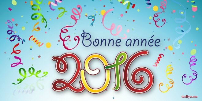 Bonne année 2016!!!