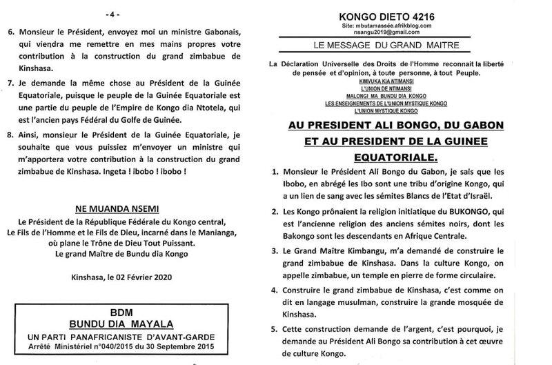 AU PRESIDENT ALI BONGO DU GABON ET AU PRESIDENT DE LA GUINEE EQUATORIALE a