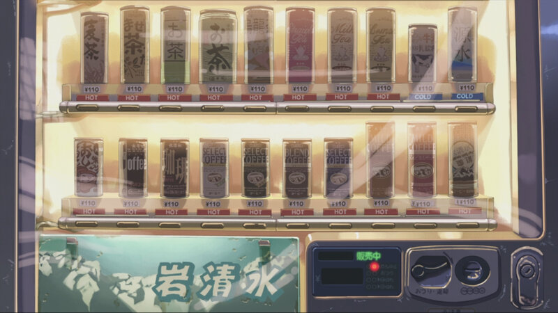 Canalblog Anime Makoto Shinkai 5cm Par Seconde17