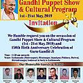 Gandhi > 150ème anniversaire de sa naissance