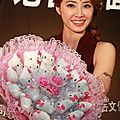Myself world tour shanghai: press conference
