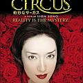 Strange circus (