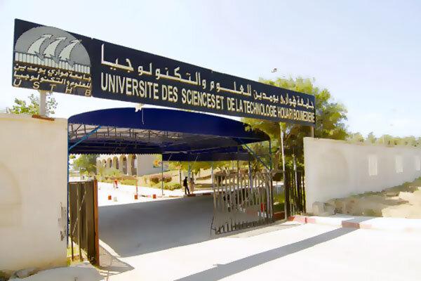 universite-bab-ezzouar-01