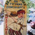 publicité ouzbek