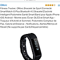 Test en cours : bracelet fitness tracker omorc 🎁