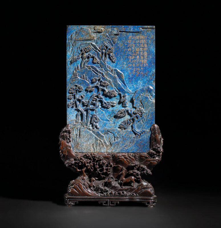 2019_CKS_17114_0130_000(an_inscribed_lapis_lazuli_table_screen_qianlong_period)