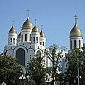 Kaliningrad, Cathédrale orthodoxe du Christ-Sauveur, profil (Russie)