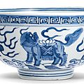 A blue and white 'mythical animals' bowl, Ming d