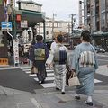 kyoto : costumes traditonnels