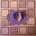 Carte anniv Mumu - mai 2012