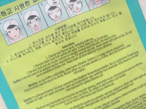 SUGU Calm & Cool Sheet Mask With Cucumber la princesse affreuse (5)