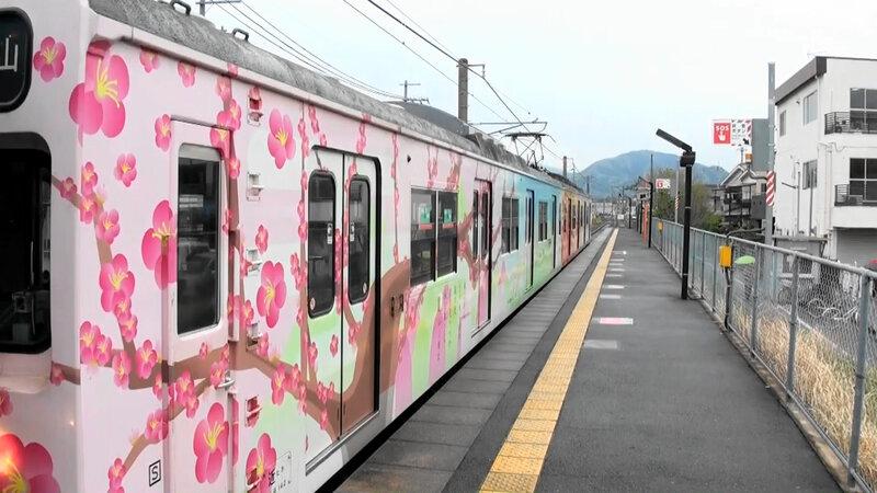 2014-04-Japon-JR1(2)