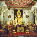 kandy_temple1