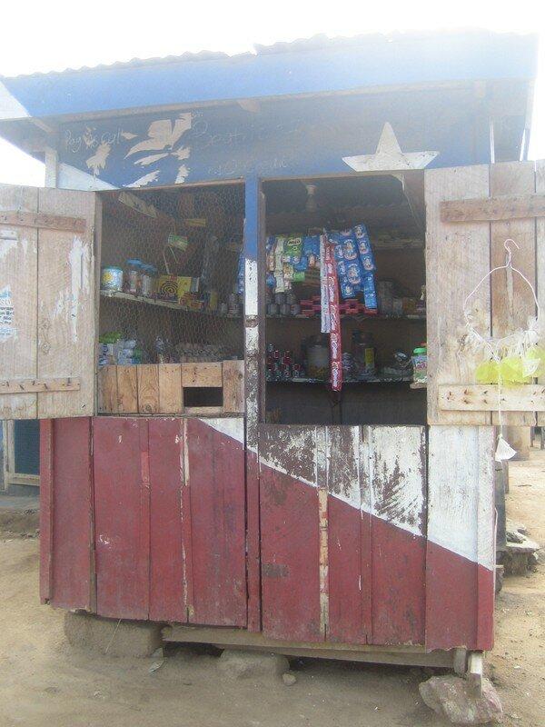 Une shop