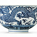 A blue and white 'dragon' bowl, daoguang seal mark and period (1821-1850)