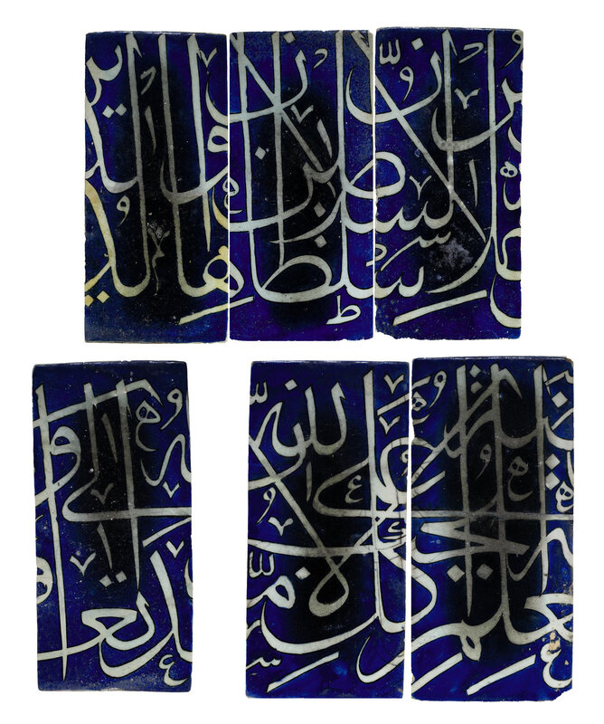 2010_CKS_07871_0200_000(a_group_of_six_large_calligraphic_pottery_tiles_safavid_iran_17th_cent)