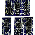 A group of six large calligraphic pottery tiles, safavid iran, 17th century