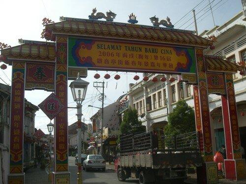 Malacca, entree de China Town
