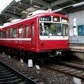 Keikyû 800 (826) Shinagawa eki