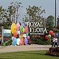 Chiang mai, parc royal flora