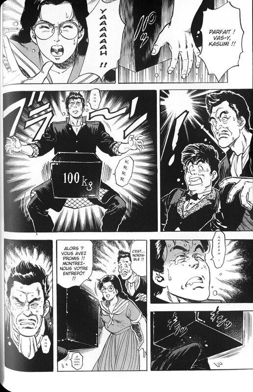 Canalblog Japon Manga City Hunter Erections Best Of Tome07 29