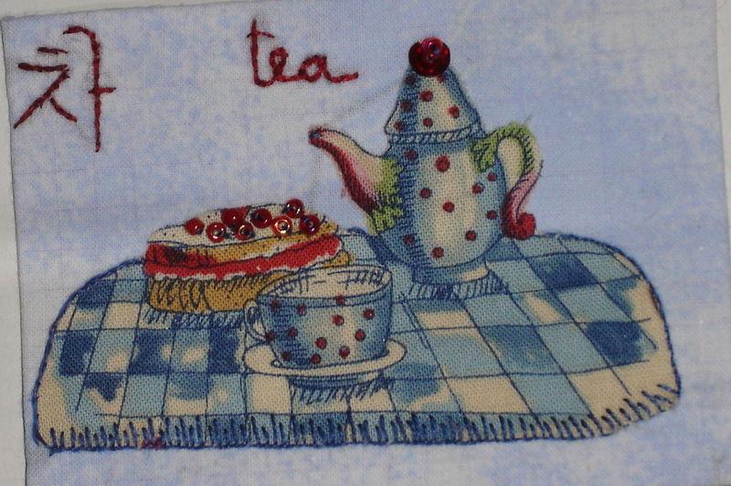le thé 3