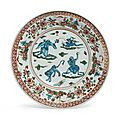 A large polychrome 'zhangzhou' 'arhat' dish, late ming dynasty, 16th-17th century