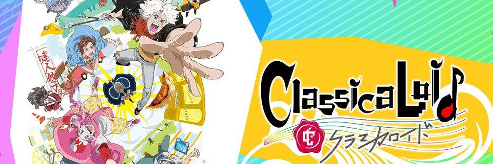 Chronique #10 : Classicaloid