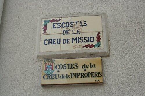 Pyrénées Orientales - Prats de Mollo