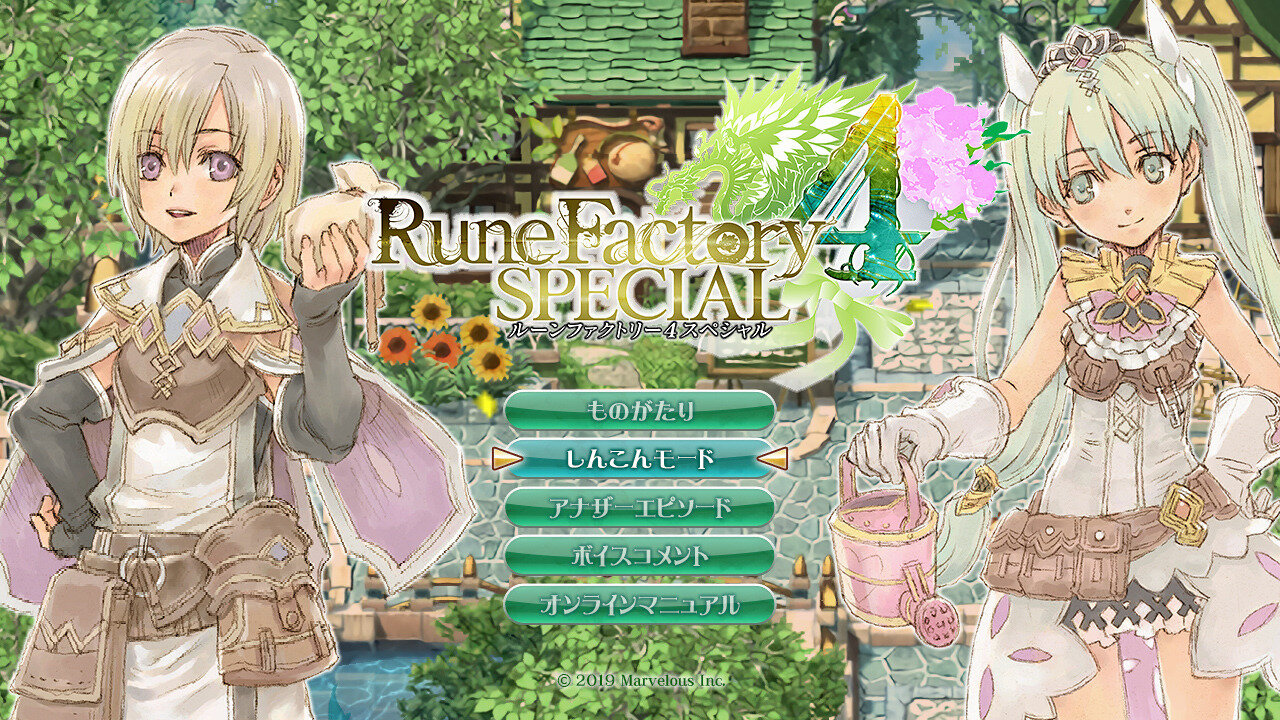 Rune-Factory-4-Special_2019_02-13-19_005