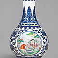 A very rare underglaze-blue, famille-rose and gilt-decorated 'boys medallion' vase, qianlong seal mark and period (1736-1795)