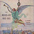03462-benedictine-1913-hprints-com