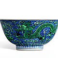 A blue-ground and green-enamel 'dragon' bowl, mark and period of kangxi (1662-1722)