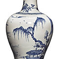 A fine blue and white 'landscape' vase, qing dynasty, kangxi period (1662-1722)