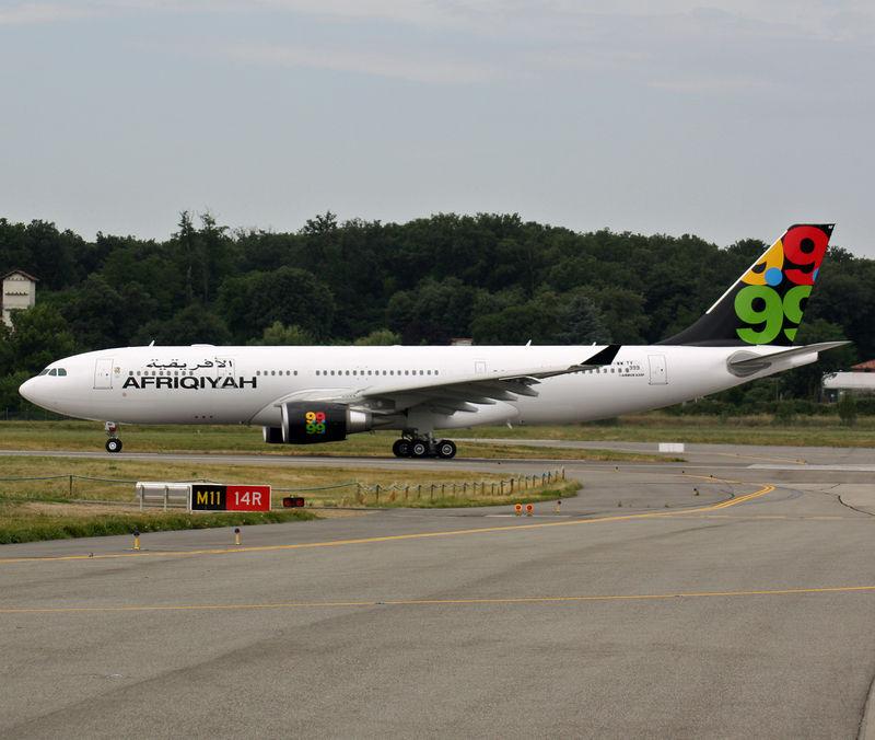 AFRIQIHAH AIRWAYS