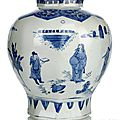 A blue and white porcelain vase, China, Transitional period